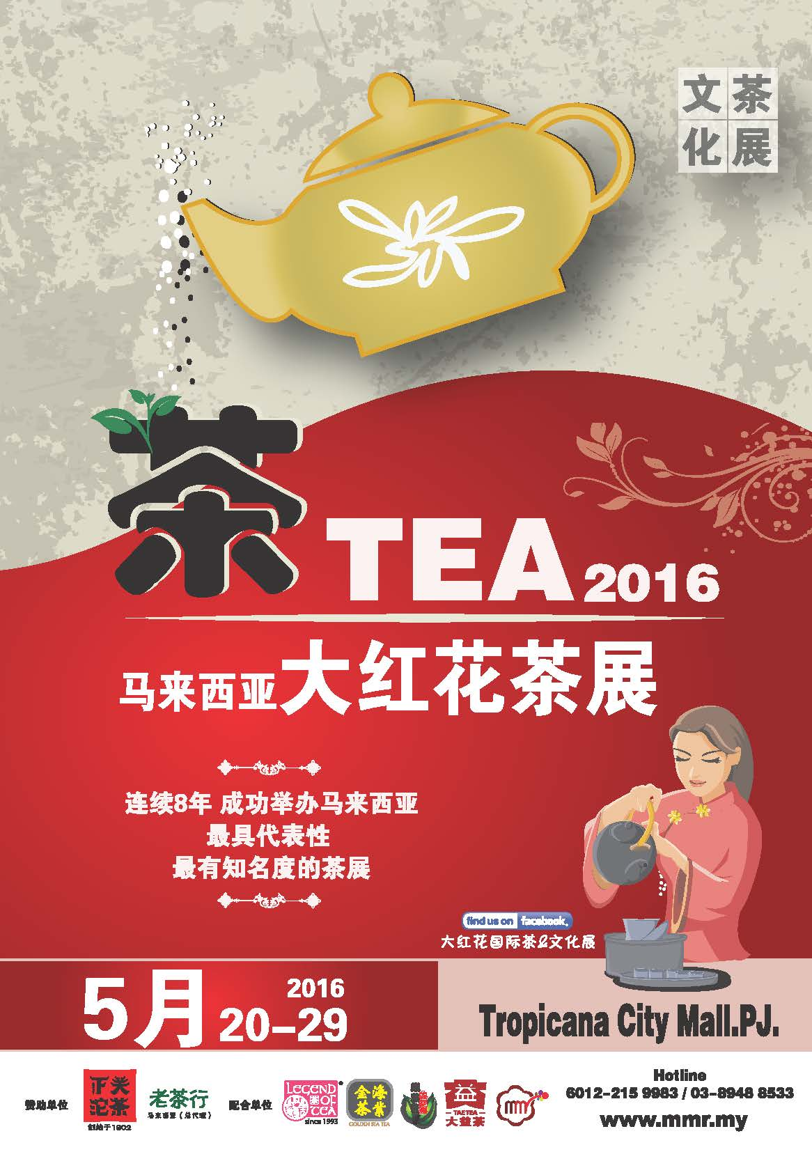 tea expo booklet 2016-web Page 01