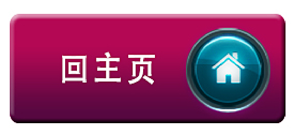 Da Hong Hua Resources